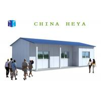 Wholesale Precast Building Project Modern Prefabricated Houses 82 Square Meters 10.76m Length from china suppliers