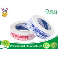 Wholesale Moisture Resistant Custom Printed Shipping Tape With Company Logo from china suppliers