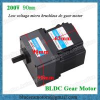 Wholesale 24V, 36V, 48V, 200W low voltage brushless DC gear motor ratio 5:1 from china suppliers