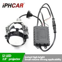 Wholesale IPHCAR Super Bright 35W Automotive & Motorcycle Led Projector Headlights High Low Beam with LG Chip from china suppliers