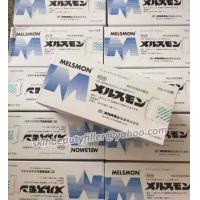 Buy cheap Japan Melsmon Anti-aging Placenta Injection from wholesalers