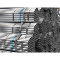 Buy cheap q235 yield strength carbon steel galvanized pipe from China from wholesalers
