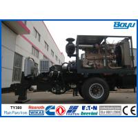 Wholesale Conductor Line Hydraulic Cable Puller  from china suppliers