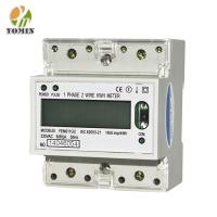 Buy cheap Single phase din rail digital modbus smart remote kwh energy meter from wholesalers