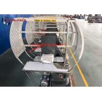 Wholesale Professional Strapping Machine Tape Bunding Machine CE ISO Approved from china suppliers