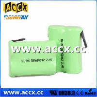 Wholesale Shaver Battery Ni-MH AA 2.4V batterries from china suppliers