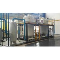 Wholesale Industrial Cryogenic Nitrogen Generation Plant , Air Separation Plant Equipment from china suppliers