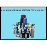 EN 1964 Standard Seamless Steel Gas Cylinder  20-40L Medical Oxygen Cylinder for sale