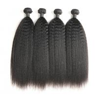 Wholesale Real Raw Kinky Curly Hair Extensions Human Hair For Full Head OEM Service from china suppliers