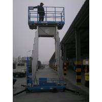 Wholesale Four Mast Aerial Mobile Elevating Work Platform With 8m Working Height from china suppliers