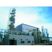 Wholesale Oxygen Generator Cryogenic Air Separation Plant Cryogenic Oxygen Plant from china suppliers