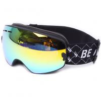 Quality Yellow PC Lens Kids Snowboarding Goggles and Eyewear with TPU Frame for sale