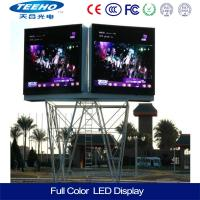 Wholesale Outdoor P10 Full Color Advertising LED Display Board  For Big Plaza from china suppliers