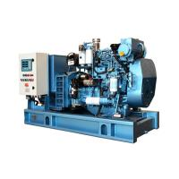 Wholesale 75KW Electric Starting Marine Diesel Generator With H Insulation Level Alternator from china suppliers