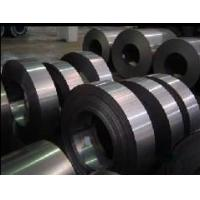 Buy cheap 1 to 2 um Thickness Silvery H5/T5 Coating Non-Oriented  Electrical Silicon Steel from wholesalers