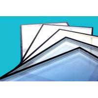 China 4mm 5mm 6mm Low Emissivity Insulated Glass, Ocean Blue Low E Coating Glass on sale