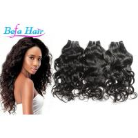 Wholesale Tangle free Water Wave Grade 6A Virgin Hair 15 Inch Hair Extensions from china suppliers