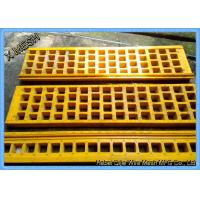 Wholesale Urethane Vibrating Sieve Screen Yellow Color Fit Aggregate Ore Processing from china suppliers