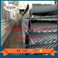 Wholesale perforated safety grating / perf o grip / steel gratings for roof and floor from china suppliers
