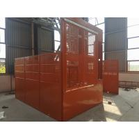 China 1.5 T 3.2×1.4×2.2m Schmersal Passenger Hoist, FC or DOL Control For 20 / 10 / 30 Passenger on sale