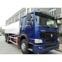 Wholesale SINOTRUK HOWO Street Cleanout Sprinkler / Sprinkler 20m3 For Sale from china suppliers