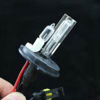 Wholesale XENON BULB H4 HID KIT BULB High Quality Factory Wholesale 18 Months Warranty from china suppliers