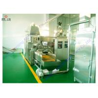 Wholesale Large Capacity Rice Production Machine from china suppliers