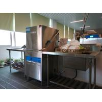 China Stainless Steel  Hood type dishwasher ECO-F1 , Industrial Commercial Dishwasher on sale