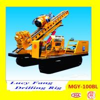 China China Multi-function MGY-100BL Crawler Hydraulic DTH Hammer Water Well Drilling Rig 100 m for sale