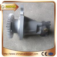 Buy cheap Fuel Pump 21635801 For SDLG Wheel Loader LG936L from wholesalers