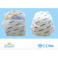 Buy cheap Disposable Healthy Disposable Diapers With Velcro Tape , Free Sample from wholesalers