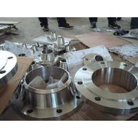 Wholesale INCONEL alloy UNS N06600 flange from china suppliers