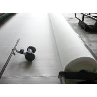 Wholesale PP Short Fiber Non Woven Polypropylene Geotextile from china suppliers