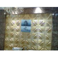 Wholesale Embossed Home Wall Decor 3D Wall Background / Decorative Wall Paneling for KTV or Club from china suppliers