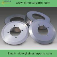 Wholesale circular slitter knives from china suppliers