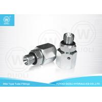 Wholesale BSP Thread Hydraulic Pipe Fittings With Ed Seal Cushion And Metric Female 24 Degree Cone from china suppliers