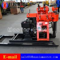 Wholesale CHINA  HZ-130YY Hydraulic  Diesel Engine Drilling Machine  For Sale from china suppliers