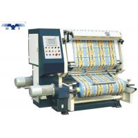 Wholesale PET/PE/CPP Inspection Rewinding Machine With Shaft-Free Core Adjustment Width from china suppliers