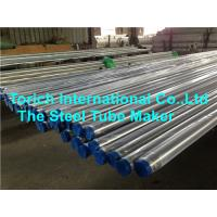 China Stainless heat exchanger tubing Supplier with Nickel Steel as per ASTM B161 for sale