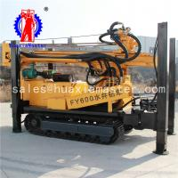 Wholesale FY600 type ground temperature drill machinery deep hole crawler type pneumatic well rig suitable for industrial drilling from china suppliers