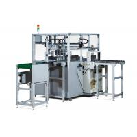 PLC Touch Screen Control Automatic Banding Machine 575 X 314 X 507mm for sale