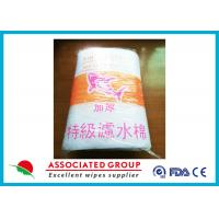 Wholesale Environmentally Friendly Spunlace Nonwoven Fabric Biochemical Fibre Filter Use In Aquariums from china suppliers