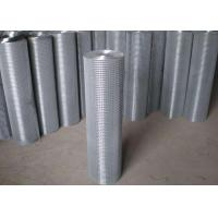 Buy cheap Thin Welded Wire Cloth Roll Type , Galvanized Stainless Steel Weld Mesh from wholesalers