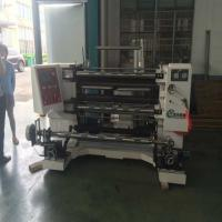 Wholesale BJ-1200  Sealing Tape slitting rewinding machine from china suppliers