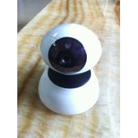 Wholesale PTZ Control SD Storage CMOS Home Monitoring Camera IR Night Vision Alarm from china suppliers