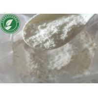 Wholesale White Local Anesthetic Powder CAS 637-58-1 Pramoxine Hydrochloride from china suppliers