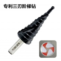 Buy cheap BMR TOOLS upgrade 3Flute HSS/CO 5% step drill patented product 4-22mm for metal from wholesalers
