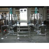 Wholesale 500L Steam Heating Shampoo Mixer With Stainlesss Steel Group Blending / Storage Tank 316L from china suppliers