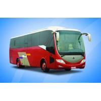 Wholesale China's First CNG/DIESEL Dual Fuel Luxury Coach, tourist bus, transportation bus from china suppliers