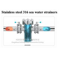 China Marine stainless steel 316 seawater filter-stainless steel 316 suction coarse water filter on sale